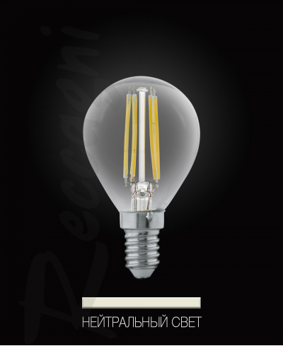 LED E14 sharik_filament_prozr neutr b.jpg