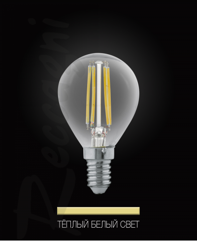 LED E14 sharik_filament_prozr warm b.jpg