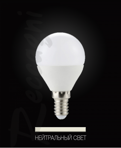 LED E14 sharik_matt neutr b.jpg