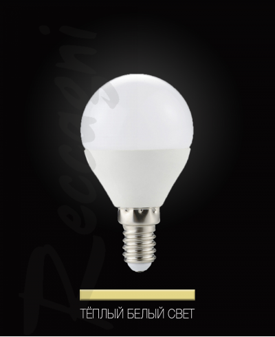 LED E14 sharik_matt warm b.jpg
