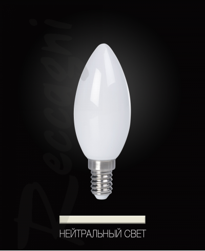 LED E14 svecha_filament_matt neutr b.jpg