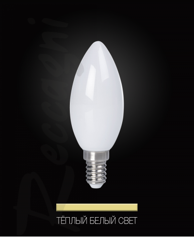 LED E14 svecha_filament_matt warm b.jpg