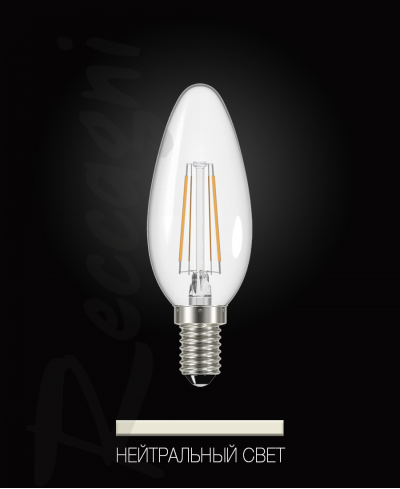 LED E14 svecha_filament_prozr neutr b.jpg