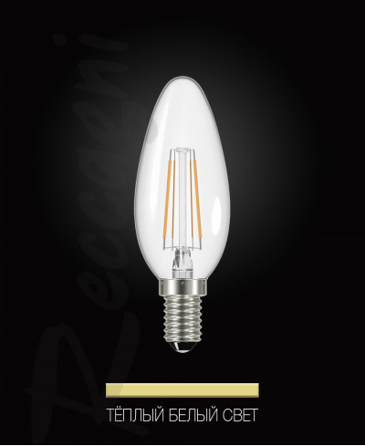 LED E14 svecha_filament_prozr warm b.jpg