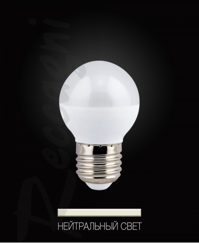 LED E27 sharik_matt neutr b.jpg